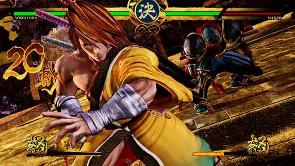 Samurai Shodown Update 2.00 Patch Notes PS4 and Xbox One