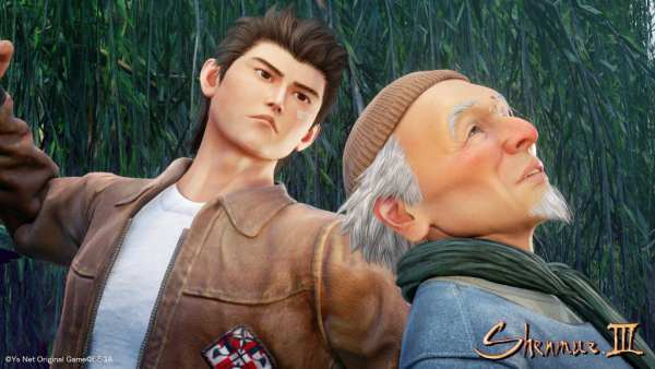 Shenmue 3 Update Version 1.06 Patch Notes