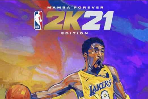 NBA 2K21 Patch 1.005.000 Notes (NBA 2K21 Update 1.005)