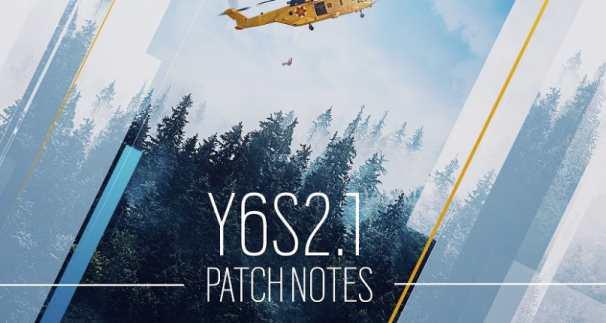 R6 Update 2.08 Patch Notes Y6S2.1 (R6 Siege 2.08)