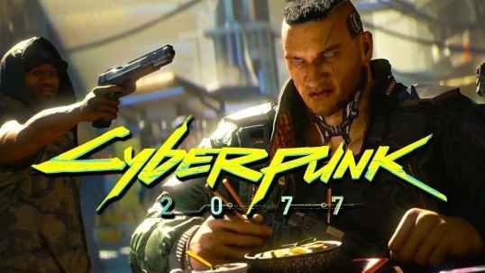 Cyberpunk 2077 Update 1.23 Patch Notes (Cyberpunk 1.23)