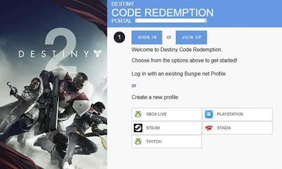 How to Redeem Destiny 2 Codes