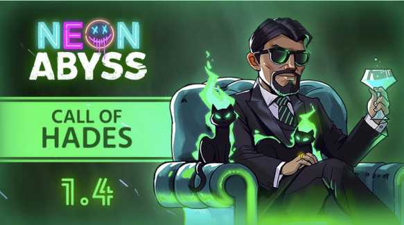 Neon Abyss Update 1.05 Patch Notes for PS4 and Xbox -June 16, 2021