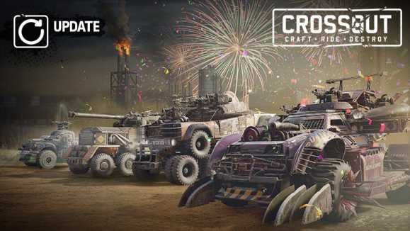 Crossout PS4 Update 2.46 Patch Notes - July 23, 2021