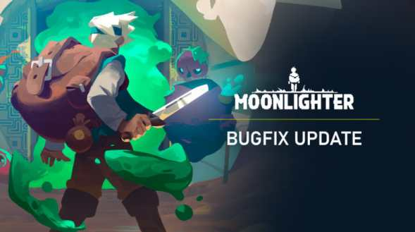 Moonlighter Update 1.16 Patch Notes (PS4 and PC) - July 7, 2021