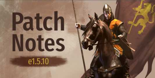 Mount and Blade 2 Bannerlord Update e1.5.10 Patch Notes