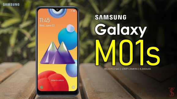 Samsung Galaxy M01s Software Update N910FXXS1DQE9 (One UI 3.1) Android 11