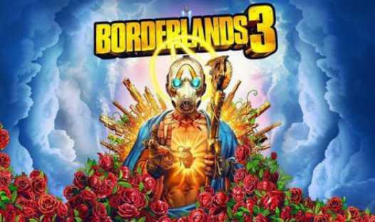 Borderlands 3 Version 1.26 Patch Notes (bl3 1.26) - Sep 9, 2021