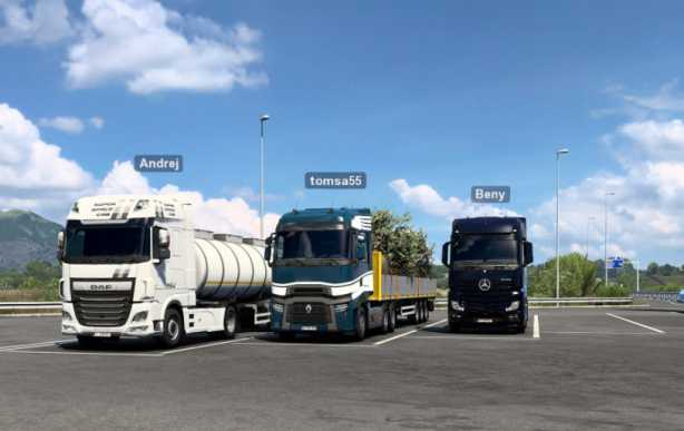 Euro Truck Simulator 2 Update 1.42 Patch Notes (ets2 1.42)