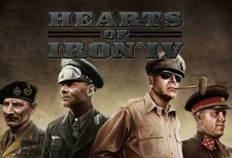 Hearts of Iron 4 Update 1.10.8 Patch Notes (August 5, 2021)