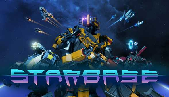 Starbase Update Patch Notes (EA Build 550) - August 13, 2021
