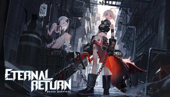 Eternal Return Update 0.40.0a Patch Notes - Sep 2, 2021