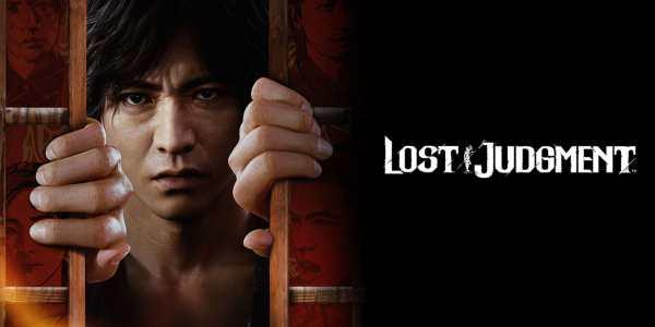 LOST JUDGMENT(ロストジャッジメント)アップデート1.01の最新情報 パッチノート