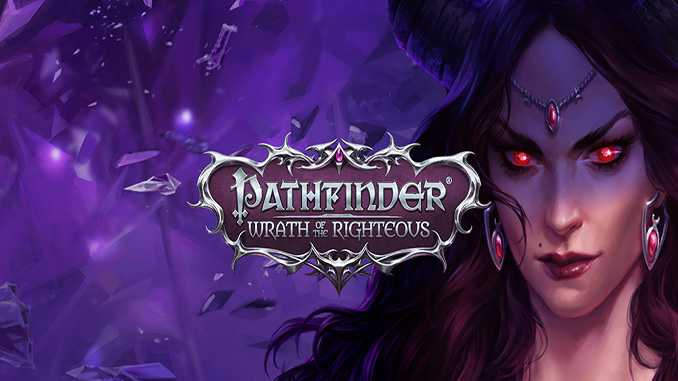 Pathfinder Wrath of the Righteous (PF WOTR) Update 1.0.5g Patch Notes - Sep 22, 2021